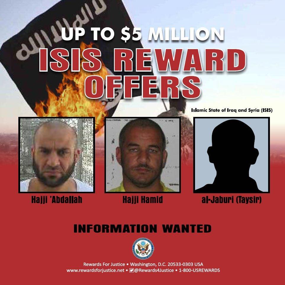 جایزه امریکا 3 قومندان داعش