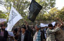 داعش 1 226x145 - تلاش برای رسوخ تفکرات داعشی در مراکز علمی و پوهنتون ها