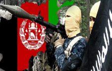 داعش 226x145 - هلاکت یک گروه تروریستی داعش در مرکز ولایت ننگرهار