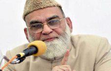 سیداحمد بخاری  226x145 - انتقاد شدید ملاامام مسجد دهلی از اوضاع جاری در کشمیر