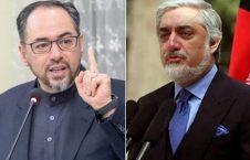 عبدالله عبدالله صلاح الدین ربانی 226x145 - واکنش ها به رویداد انتحاری شب گذشته در کابل