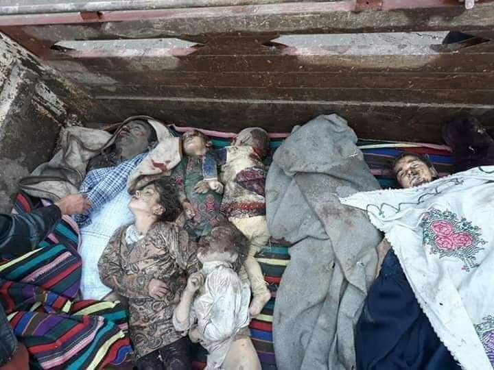 قتل کنر - قتل اطفال ولایت کنر به دست اردوی پاکستان + عکس (18+)