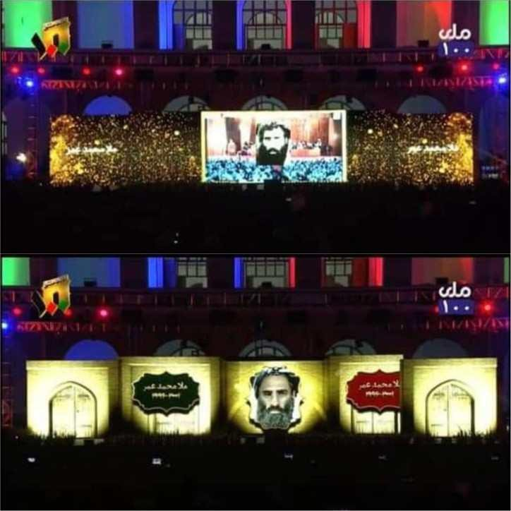 ملا عمر  - نشر تصویر ملا عمر در جشن ۱۰۰ سالگی استقلال کشور
