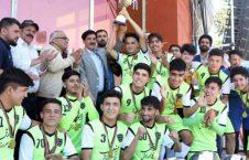 میوند 226x145 - قهرمانی تیم فوتبال میوند در لیگ 18 سال کابل