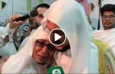 ویدیو آغوش زن نیوزیلند سعودی 226x145 - ویدیو/ لحظه در آغوش گرفتن زن نیوزیلندی توسط وزیر سعودی