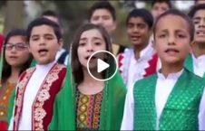 ویدیو انستیتوت ملی موسیقی افغانستان 226x145 - ویدیو/ بازخوانی ترانهای زیبا توسط متعلمان انستیتوت ملی موسیقی افغانستان