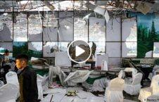 ویدیو تصاویر انفجار هوتل دوبی کابل 226x145 - ویدیو/ تصاویر اولیه پس از انفجار در هوتل شهر دوبی کابل