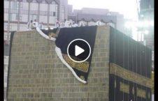ویدیو تعویض پرده کعبه 226x145 - ویدیو/ مراسم تعویض پرده کعبه