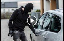 ویدیو تنبیه سارق جارو 226x145 - ویدیو/ تنبیه دزد با جارو!