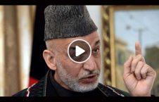 ویدیو حامد کرزی داعش افغانستان 226x145 - ویدیو/ هشدار حامد کرزی از ادامه فعالیت داعش در افغانستان