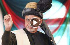 ویدیو حبیب الرحمان پدرام اشرف غنی 226x145 - ویدیو/ پاسخ تکان دهنده حبیب الرحمان پدرام به سخنان اخیر اشرف غنی