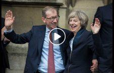 ویدیو رقص جنجالی صدراعظم بریتانیا 226x145 - ویدیو/ رقص جنجالی صدراعظم پیشین بریتانیا