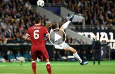 ویدیو روشی متفاوت گول 226x145 - ویدیو/ روشی متفاوت برای گول زدن!