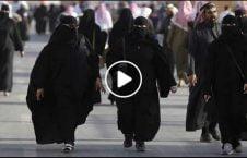 ویدیو لت کوب زن پولیس سعودی 226x145 - ویدیو/ لت و کوب یک زن توسط پولیس سعودی