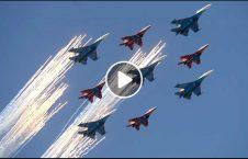 ویدیو نمایش طیارات جنگی آسمان 226x145 - ویدیو/ نمایش وحشتناک طیارات جنگی در آسمان