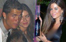کاترین مایورگا 226x145 - رونالدو سکوت اش را شکست؛ اعتراف ستاره پرتگالی به پرداخت حق السکوت 375 هزار دالری