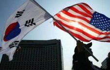 کوریای جنوبی امریکا 226x145 - کوریای جنوبی، امریکا را تحریم می کند