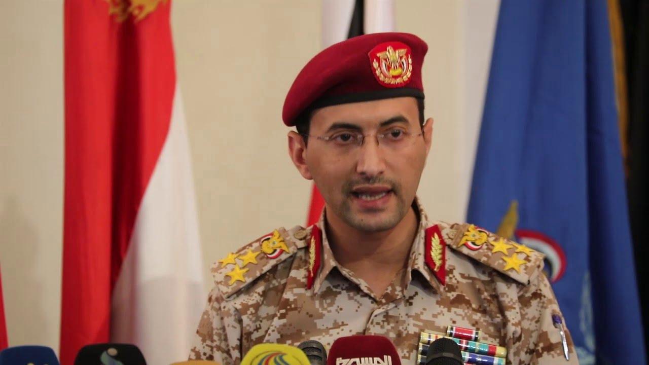 یحیی سریع - حمله هوایی بالای چند میدان هوایی در عربستان