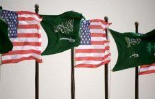 امریکا عربستان 226x145 - خروج دهها دپلومات امریکایی از عربستان سعودی