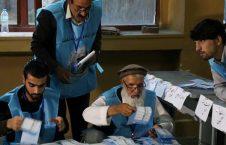 شناسایی متخلفین انتخاباتی در کمیسیون مستقل انتخابات
