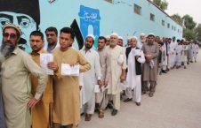 انتخابات. 226x145 - آیا دیموکراسی در افغانستان در حال مرگ است؟