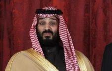 بن سلمان 1 226x145 - اتهام زنی یک نماینده امریکایی به ولیعهد عربستان سعودی