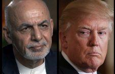 ترمپ غنی 226x145 - قطع کمک یکصد ملیون دالری امریکا به افغانستان