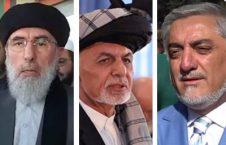 حکمتیار غنی عبدالله 226x145 - اتهام زنی حکمتیار به رهبران حکومت