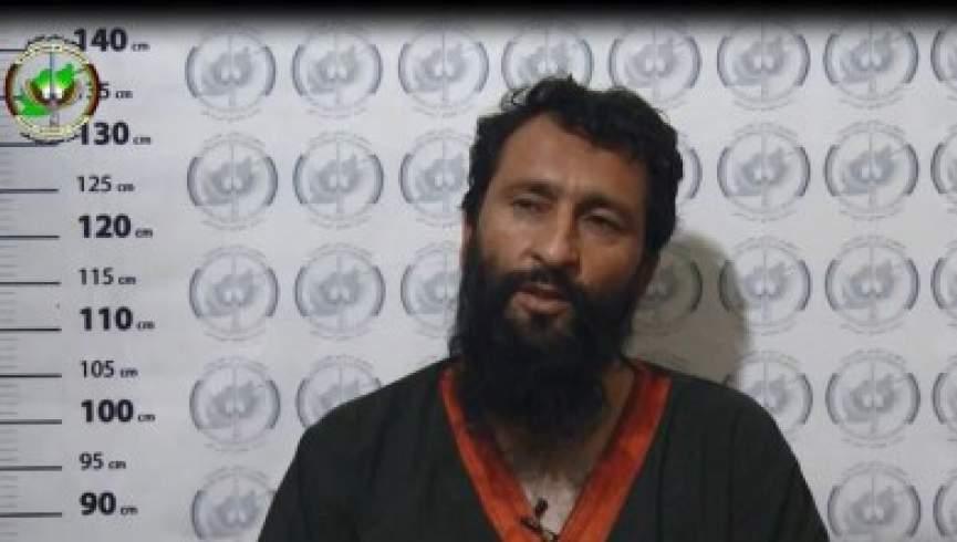 سردار محمد - اعلامیه امنیت ملی در پیوند به دستگیری ولسوال نامنهاد طالبان برای ولسوالی کلکان کابل