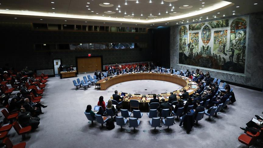 شورای امنیت سازمان ملل - شورای امنیت سازمان ملل وضعیت امنیتی افغانستان را بررسی میکند