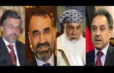 مجمع صلح و رهایی افغانستان 226x145 - اعلامیه مجمع صلح و رهایی افغانستان در پیوند به مذاکرات صلح