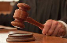 محکمه 226x145 - حکم محکمه استیناف برای کمیشنران پیشین کمیسیون های انتخاباتی