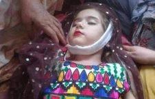 مراسم عروسی هلمند 8 226x145 - تصاویر/ قتل عام زنان و اطفال در هلمند