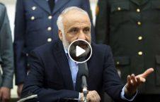 ویدیو استعفا معصوم ستانکزی 226x145 - ویدیو/ واکنشها به استعفای معصوم ستانکزی
