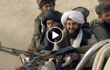 ویدیو تصرف اردوی ملی فراه طالبان 226x145 - ویدیو/ تصرف بخش جلب و جذب اردوی ملی فراه توسط طالبان