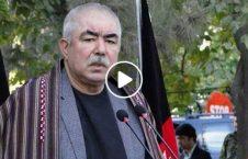 ویدیو حادثه جنرال دوستم تخار 226x145 - ویدیو/ لحظه بروز یک حادثه برای جنرال دوستم در تخار