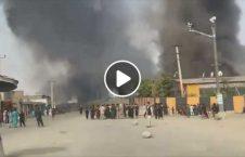 ویدیو دود انفجار ناحیه نهم کابل 226x145 - ویدیو/ دود ناشی از انفجار در ناحیه نهم شهر کابل