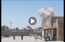 ویدیو قربانی انفجار امروز پروان 18 226x145 - ویدیو/ قربانیان انفجار امروز در پروان (18+)