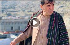 ویدیو لحظه کشته شاروال بدخشان 226x145 - ویدیو/ لحظه کشته شدن شاروال پیشین بدخشان