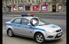 ویدیو له شدن موتر پولیس روسیه 226x145 - ویدیو/ لحظه له شدن موتر پولیس در روسیه