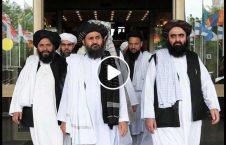 ویدیو هیات طالبان چین 226x145 - ویدیو/ حضور هیات طالبان در چین