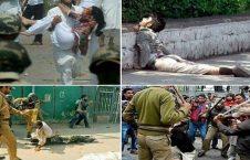 کشمیر 226x145 - نقض حقوق مسلمانان کشمیری توسط امارات