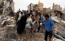 یمن 226x145 - حمله راکتی ایتلاف سعودی به یمن