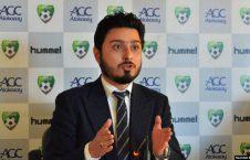 آقازاده 226x145 - همدستی آقازاده با کرامالدین کریم در تجاوز جنسی به زنان فوتبالر افغان