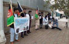 اعتراض سفارت ایران کابل 226x145 - تصویر/ اعتراض در برابر سفارت ایران در کابل