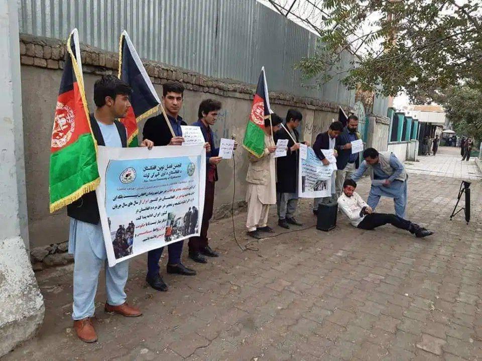 اعتراض سفارت ایران کابل - تصویر/ اعتراض در برابر سفارت ایران در کابل