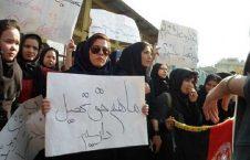 افغان 226x145 - دهها محصل نخبه افغان در ایران انصراف تحصیلی میدهند!