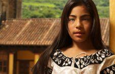 امریکا 226x145 - زنان بومی ایالات متحده قربانی تجاوز جنسی می شوند!
