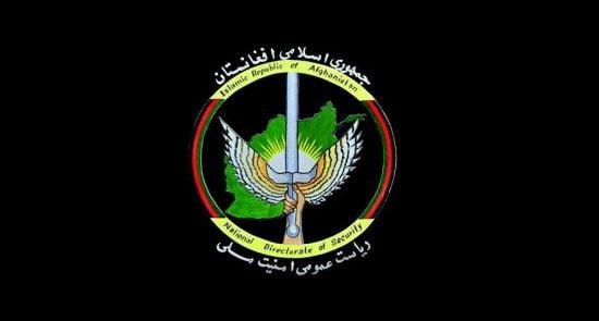 امنیت ملی 550x295 - هلاکت ۱۷ عضو شبکه حقانی در ولایت خوست