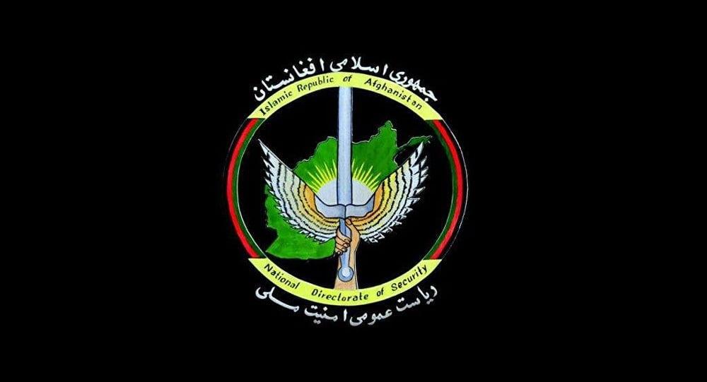 امنیت ملی - اعلامیه ریاست امنیت ملی در پیوند به دستگیری رهبر شاخه خراسان داعش